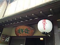 Dsc_0316_2